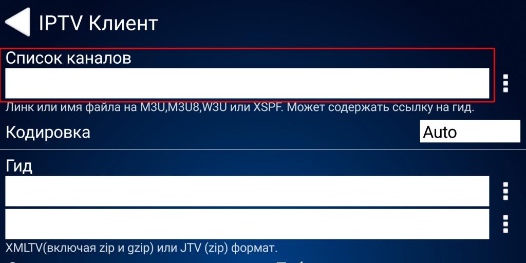 Как смотреть 400 ТВ-каналов за /мес